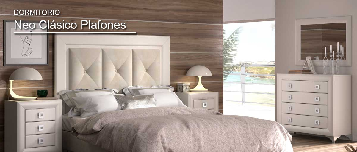 Dormitorios de matrimonio factory del mueble utrera for Catalogo de habitaciones de matrimonio
