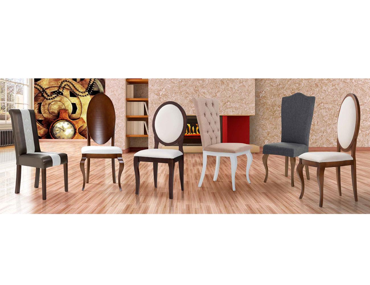Composicion 13 sillas1