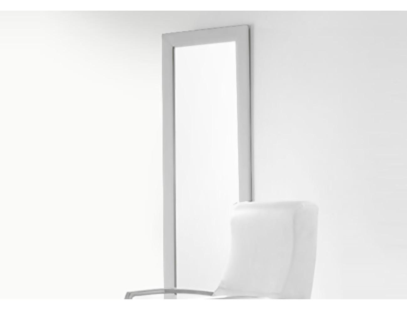Espejo alto tapizado polipiel plata