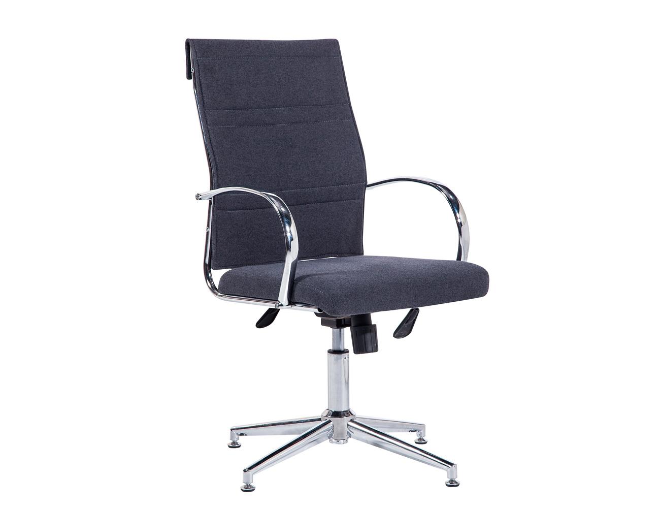 Silla despacho oficina apoya brazos gris marengo