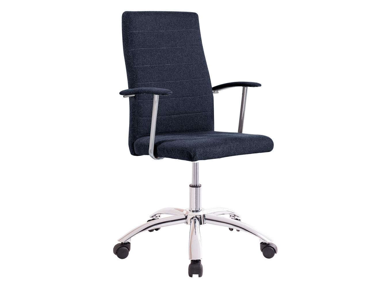 Silla oficina despecho elevable altura apoya brazos gris marengo ruedas