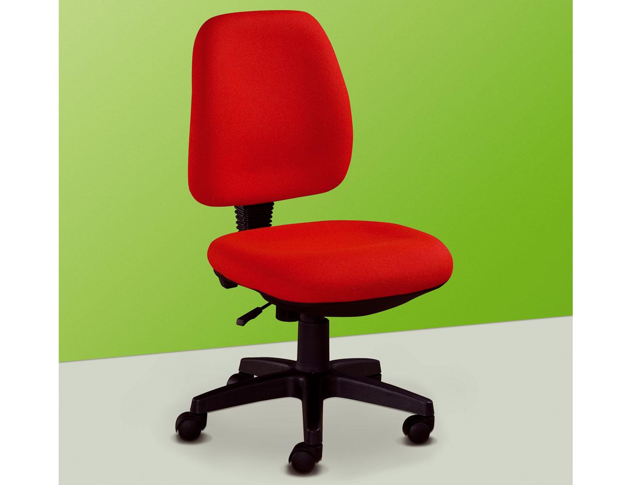 Silla oficina roja