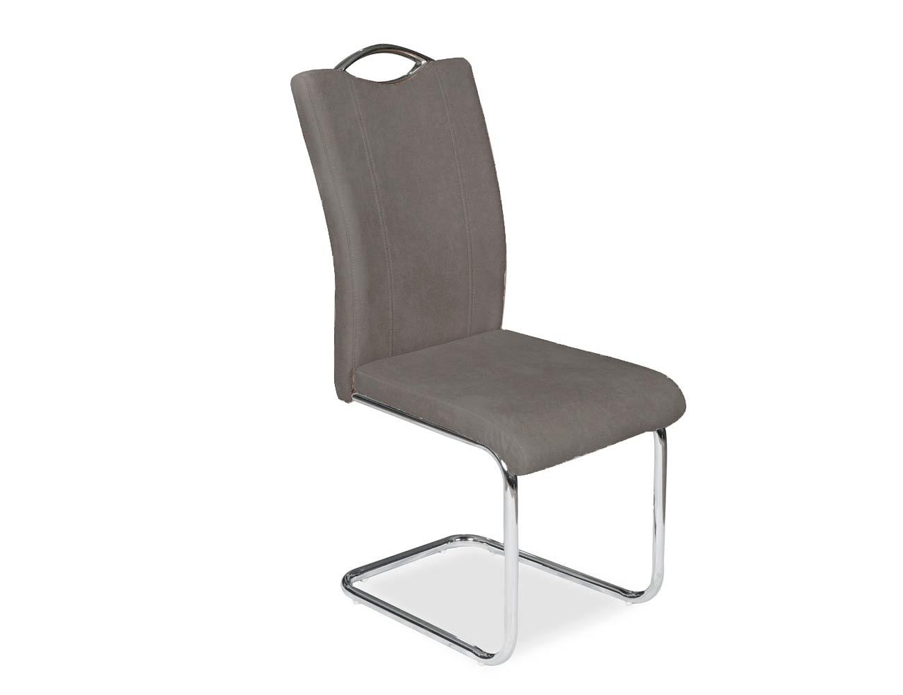 Juego de 4 sillas con respaldo y asiento tapizado en gris for Sillas cromadas