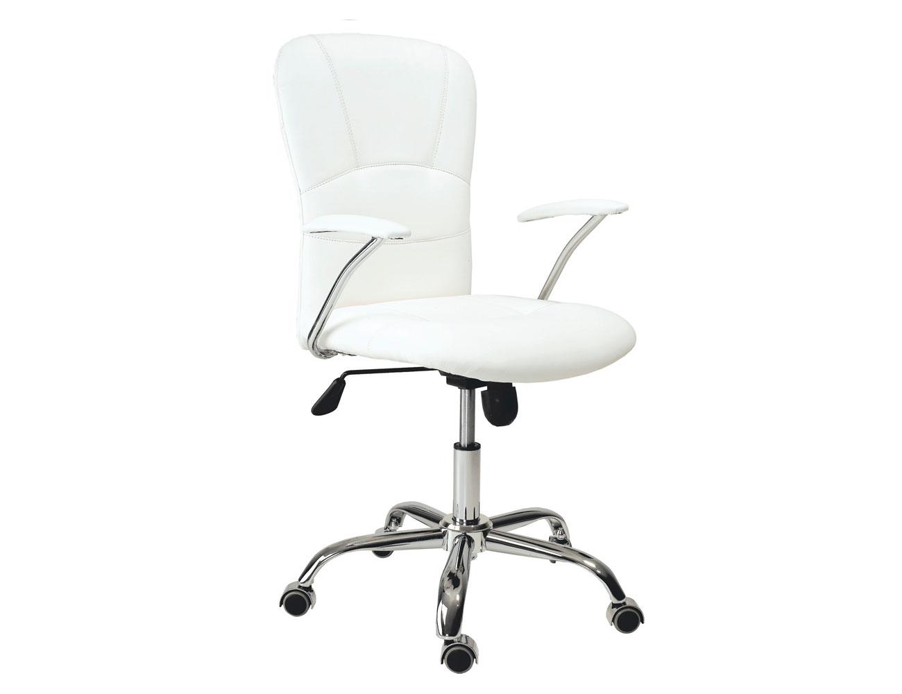 Sillon oficina despacho tapizada respaldo alto apoya brazos blanca ruedas