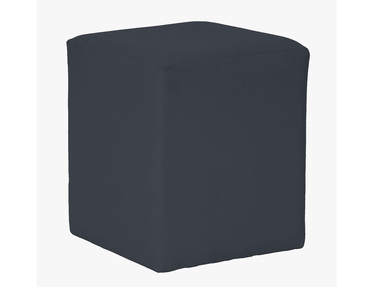 Taburete cubo grafito