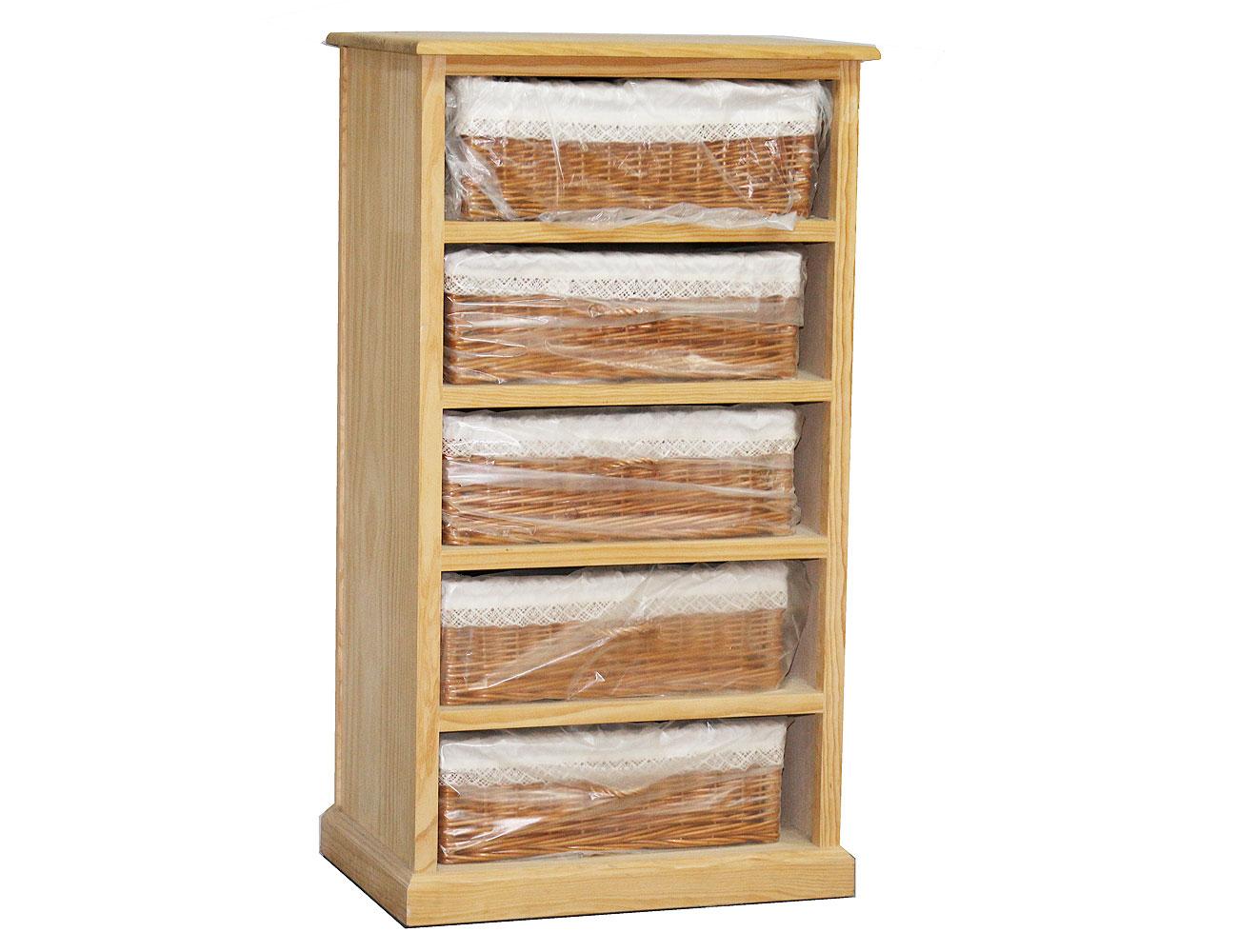 Mueble modular 5 huecos y 5 cestos mimbres en madera for Tu factory del mueble
