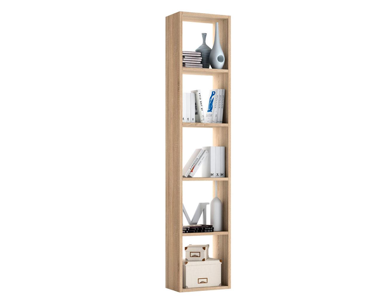 Libreria vitrina para oficina despacho cambrian 40cm