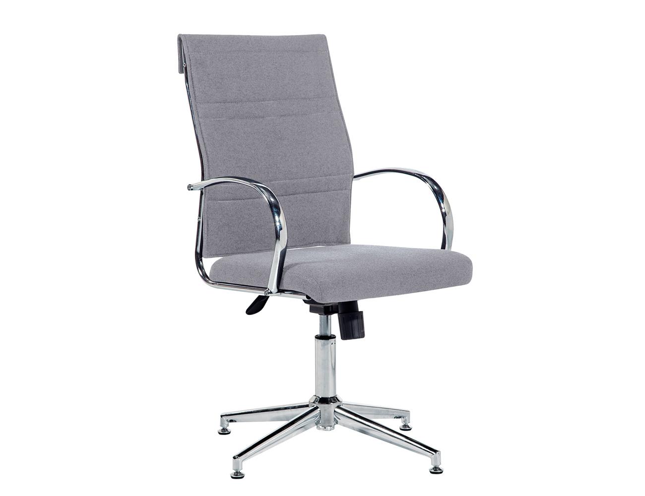 Silla despacho oficina apoya brazos gris ceniza
