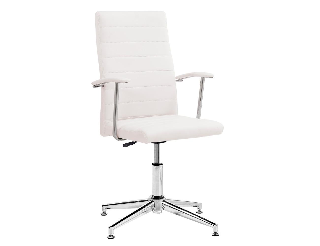 Silla oficina despecho elevable altura apoya brazos polipiel blanco