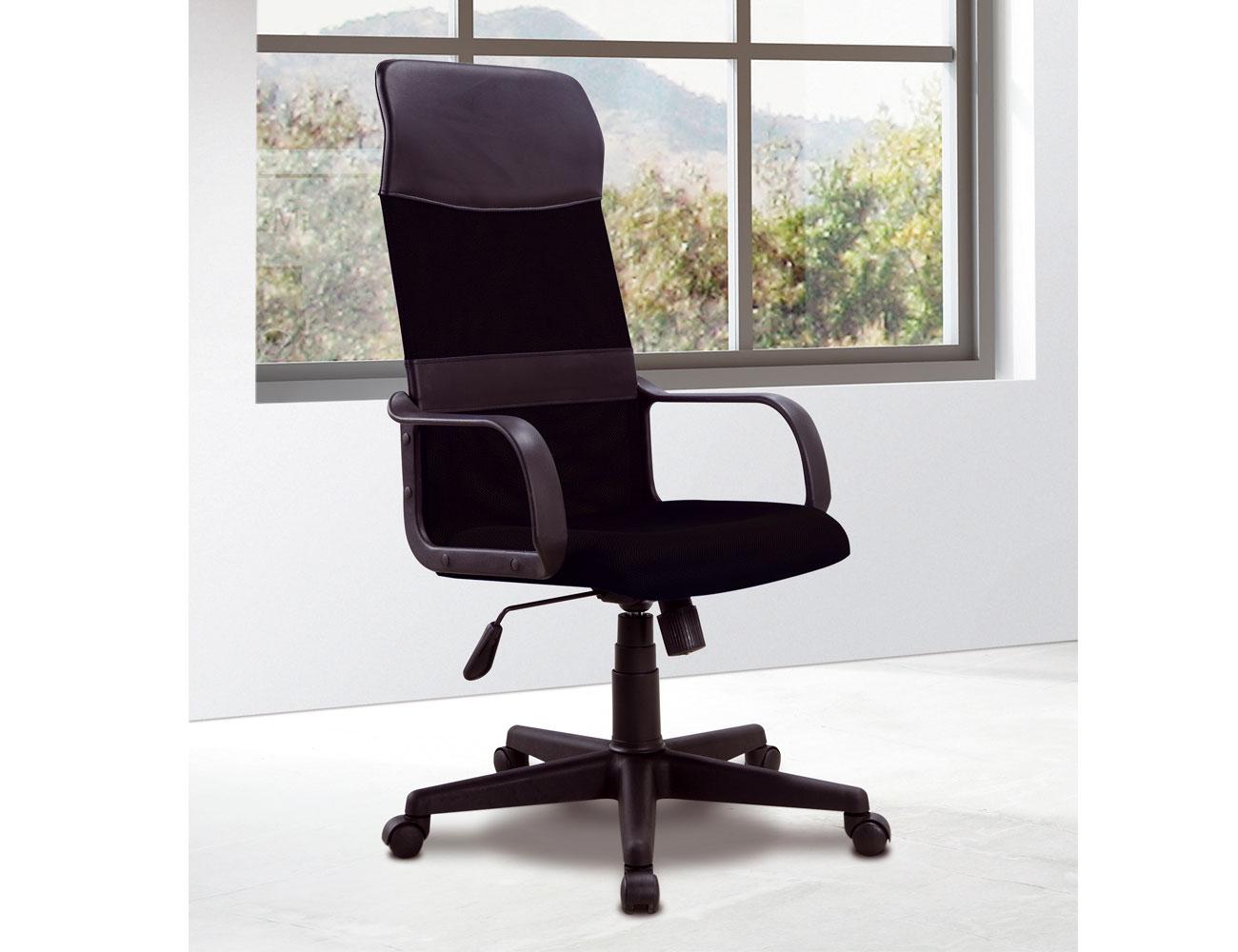 silla de oficina elevable con respaldo alto en color negro On respaldo silla oficina
