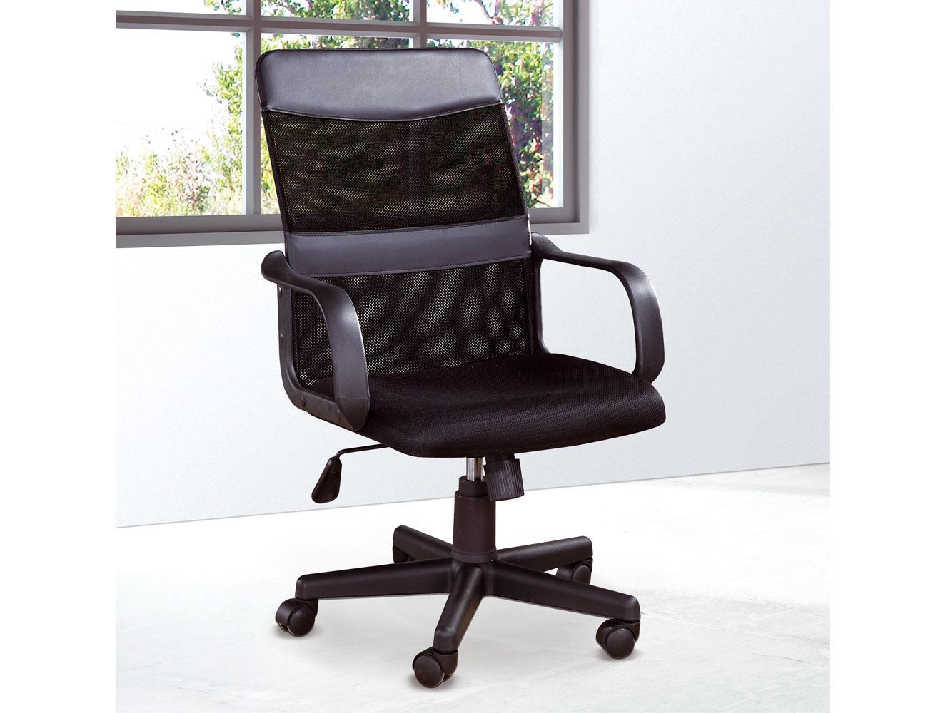 Silla oficina negro