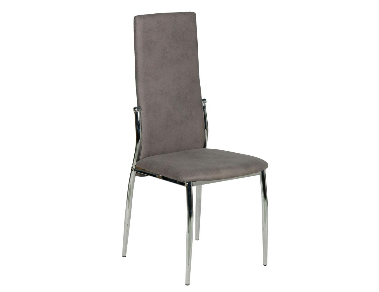 Tapizar sillas con respaldo latest silla fija con for Sillas comedor respaldo bajo