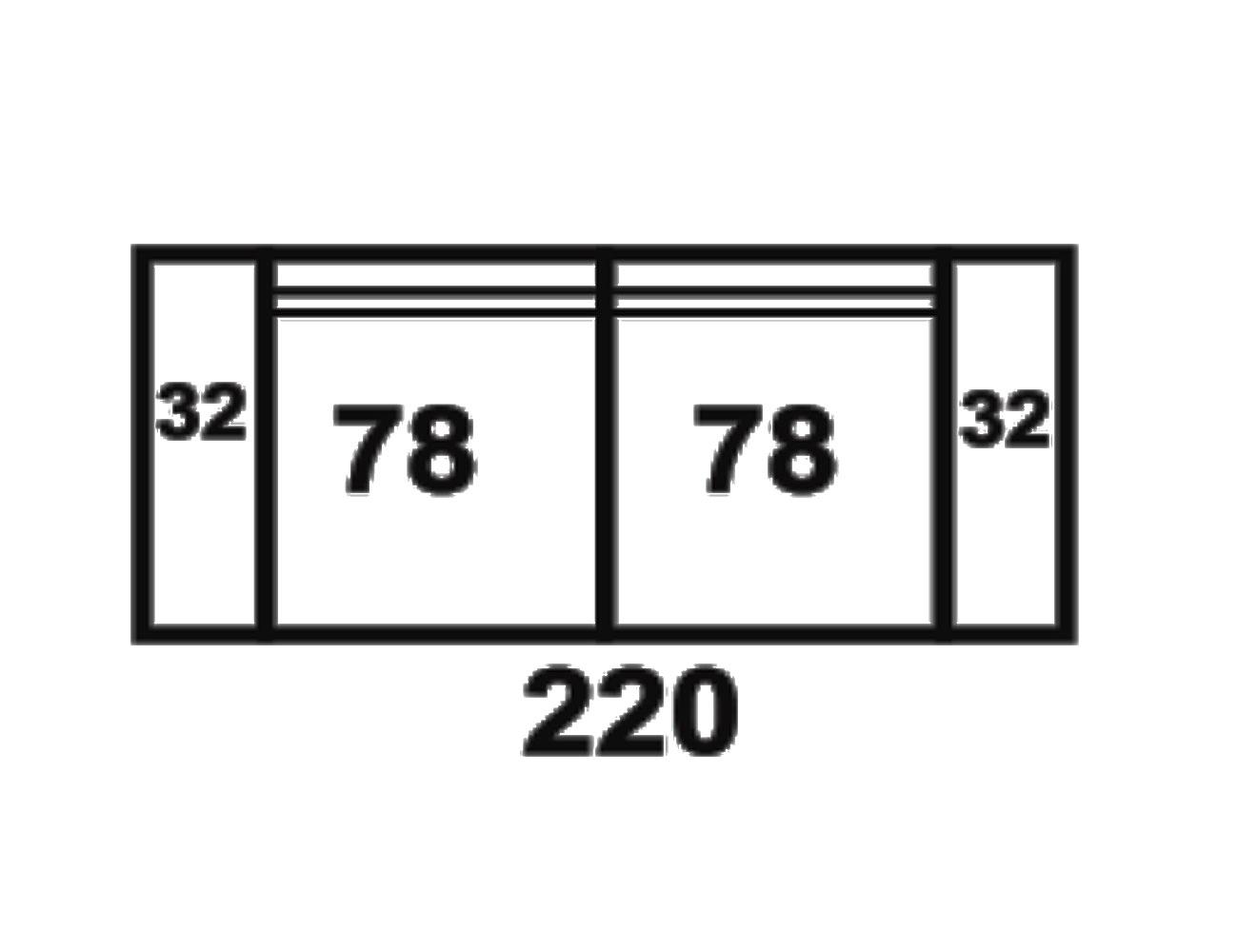 Sofa 2205