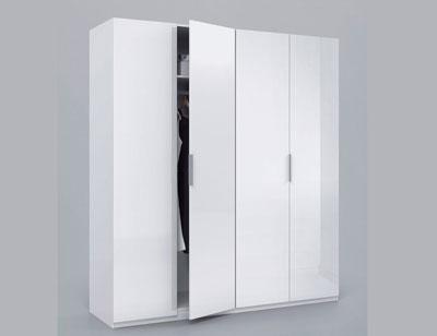 Armario 4 puertas blanco brillo