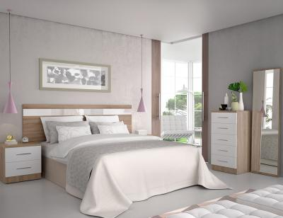 Dormitorio matrimonio cambrian blanco oferta