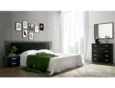 Dormitorio matrimonio ceniza negro cabecero tapizado rambla 3