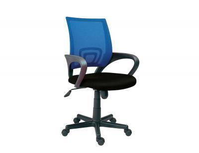 Silla oficina azul logic