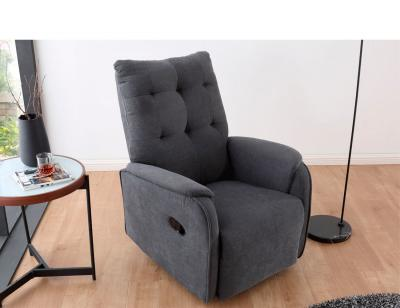 Sillon relax swing