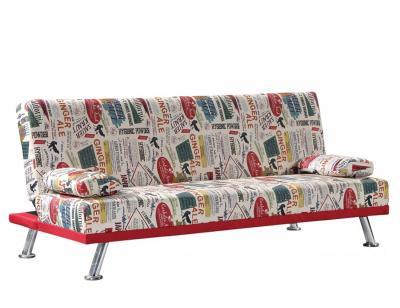 Sofa cama bolea1